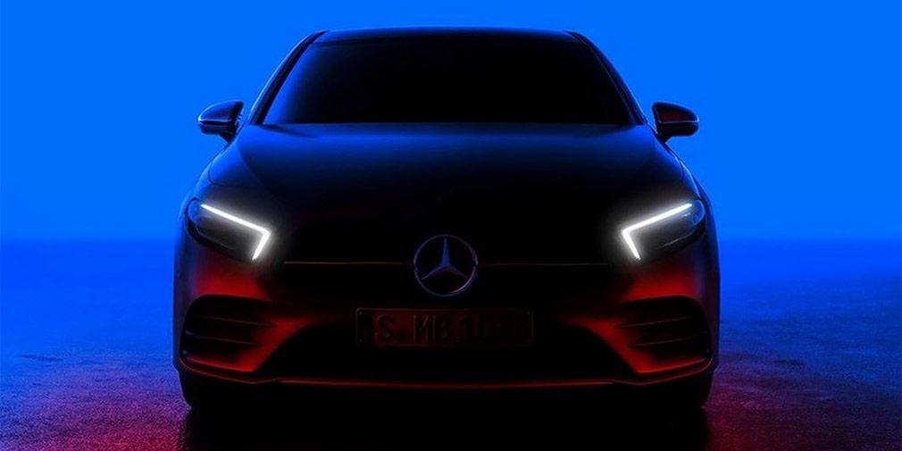 В Mercedes-Benz анонсировали презентацию нового поколения A-Class