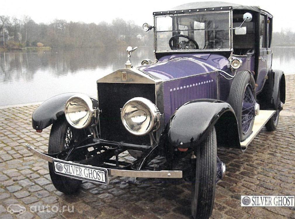 На продажу выставлен Rolls-Royce Николая II за 278 млн рублей