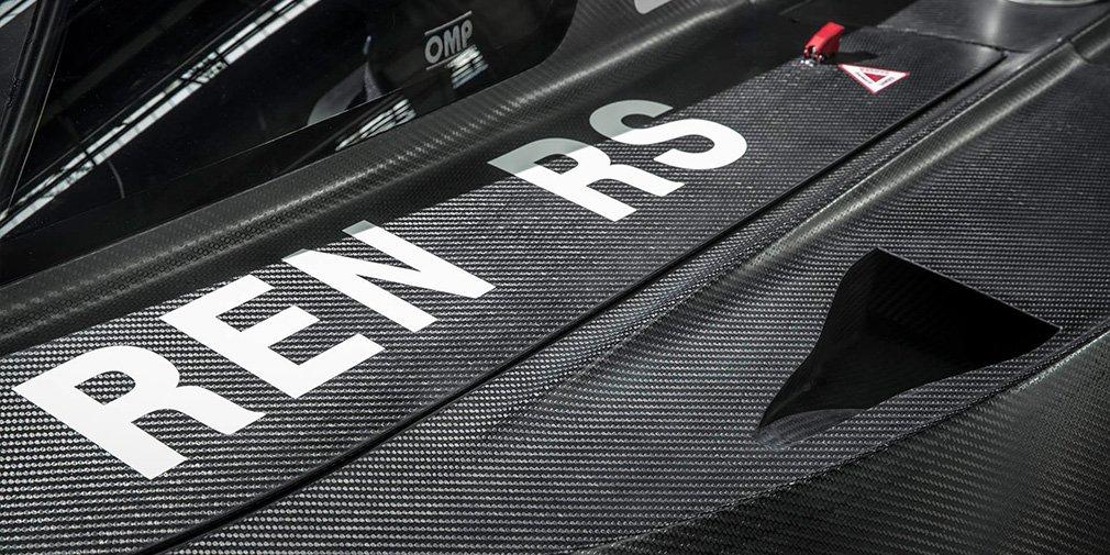 1305-сильный трековый супергибрид Ren создали китайцы из Techrules