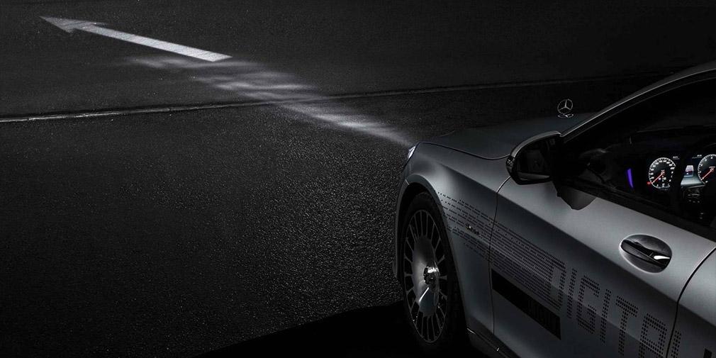 Mercedes представила уникальную систему головного освещения