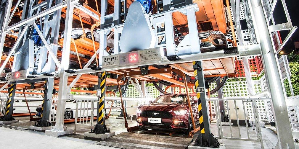 Alibaba начала продавать модели Ford через вендинговый аппарат