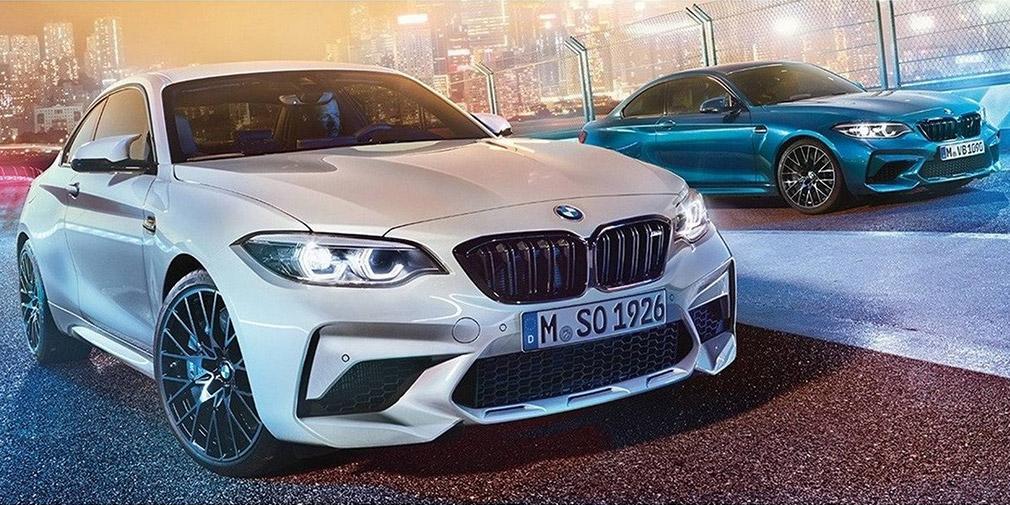 Опубликованы официальные фото самого мощного BMW M2 Competition
