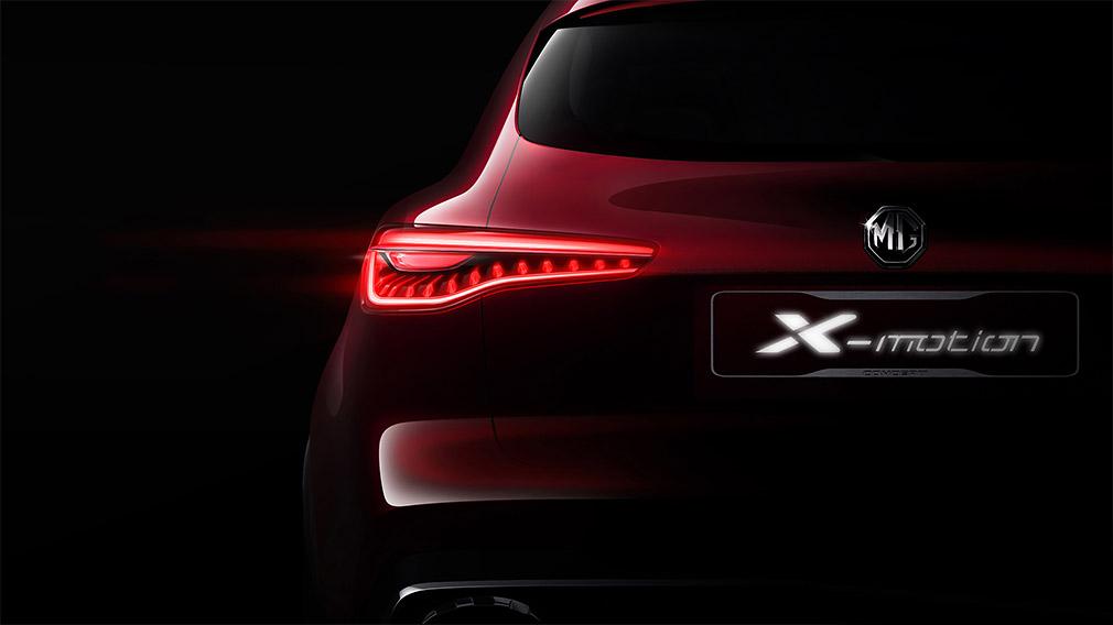 MG представит концепт нового внедорожника X-motion в Пекине
