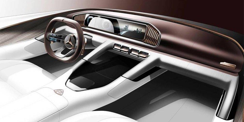 Mercedes-Maybach показала салон нового роскошного внедорожника