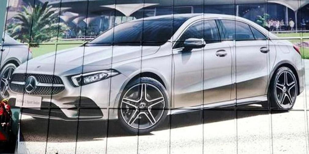 В Интернете рассекретили новый серийный седан Mercedes-Benz A-Class
