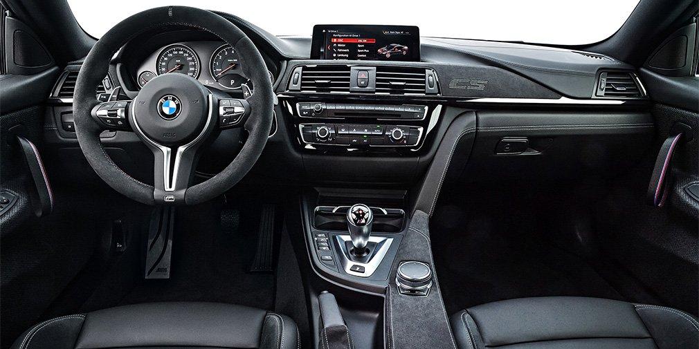 BMW назвала российские цены на 460-сильное купе BMW M4 CS