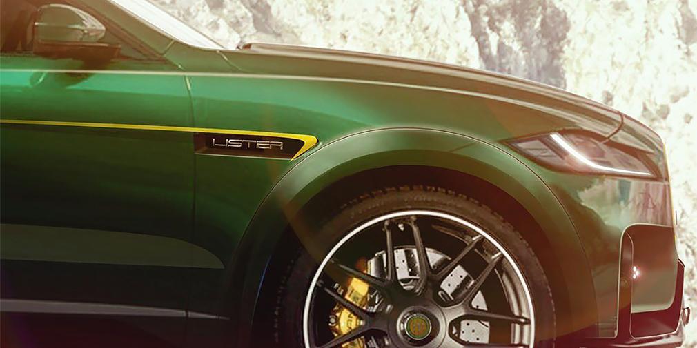 Lister Cars сделает Jaguar F-Pace самым быстрым кроссовером в мире