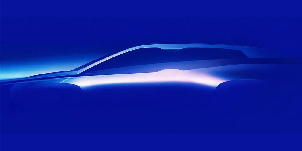 BMW опубликовала первое изображение беспилотного электромобиля iNex
