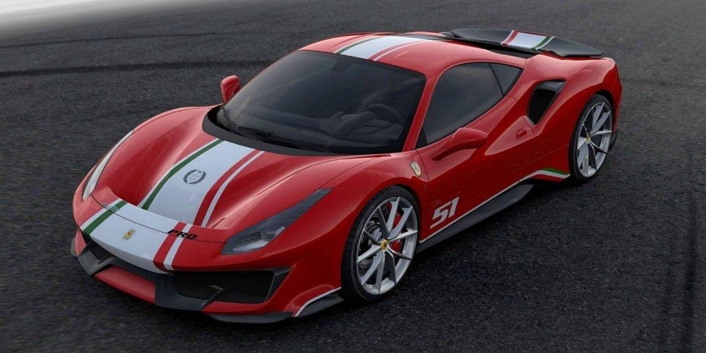 Ferrari 488 Pista в особой версии Piloti Ferrari дебютирует в Ле-Мане