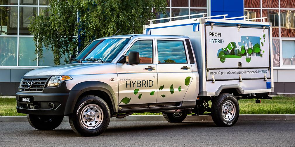 УАЗ представил гибридный грузовик УАЗ Профи с «автоматом»