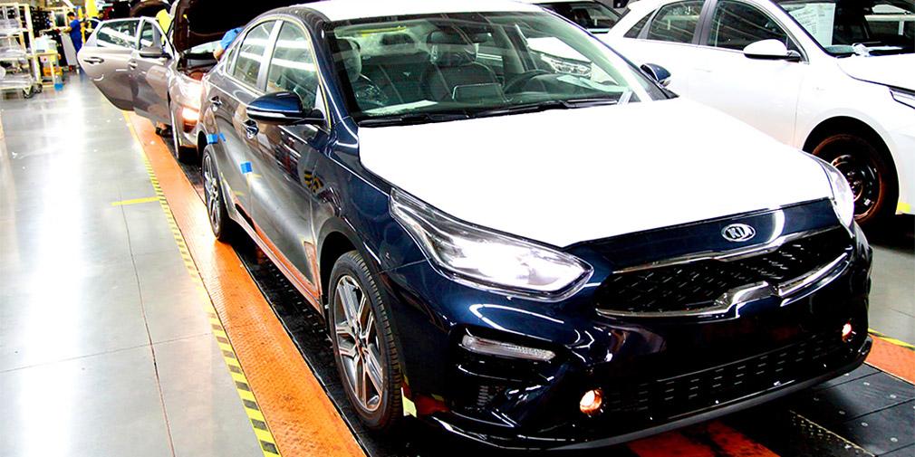 «Автотор» начал выпускать новое поколение седана Kia Cerato