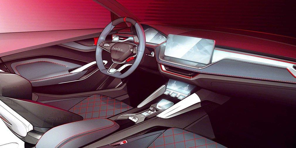 Концепт-кар Skoda Vision RS оснастят гибридным двигателем