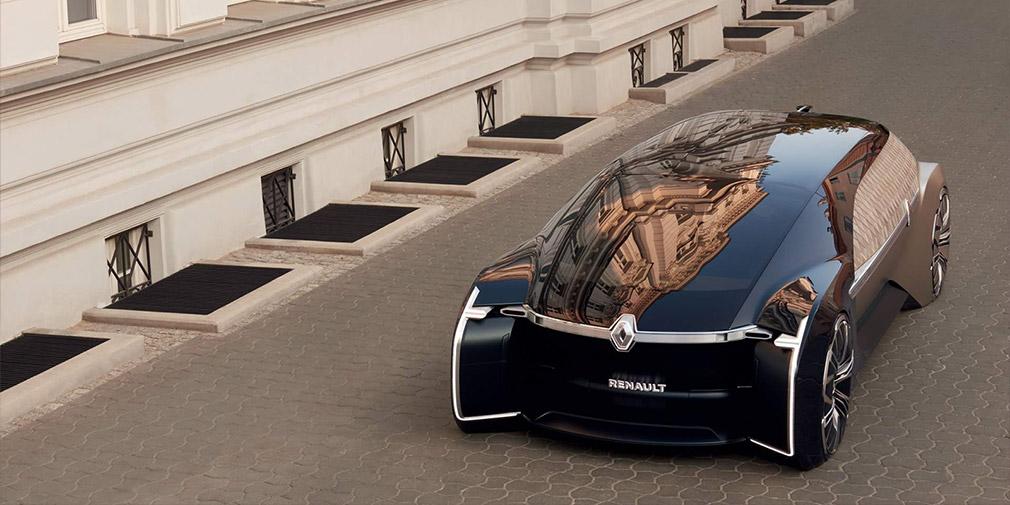 Renault представила роскошный беспилотник EZ-Ultimo