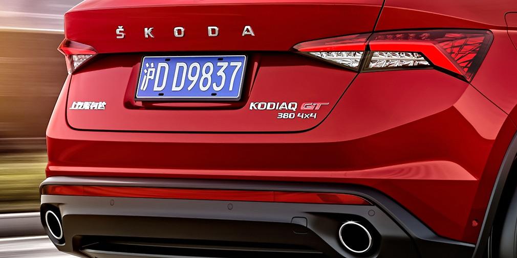 Skoda официально представила новый купе-кроссовер Skoda Kodiaq GT