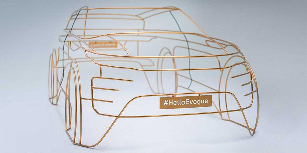Land Rover анонсировал премьеру нового кроссовера Range Rover Evoque
