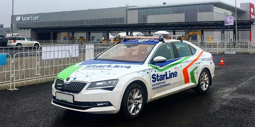 Российский беспилотный автомобиль проехал из Санкт-Петербурга в Казань