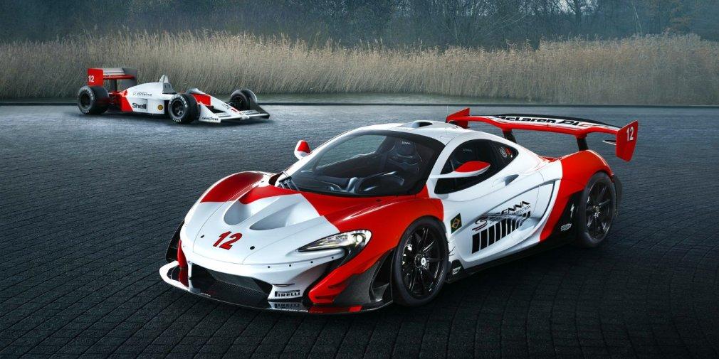 McLaren выпустил супергибрид P1 GTR в стиле болида Айртона Сенны