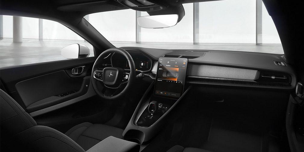 Polestar официально представил конкурента Tesla Model 3