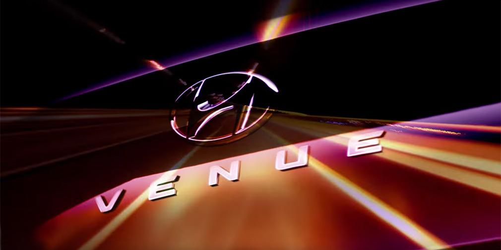 Hyundai подготовил к премьере самый маленький кроссовер Venue