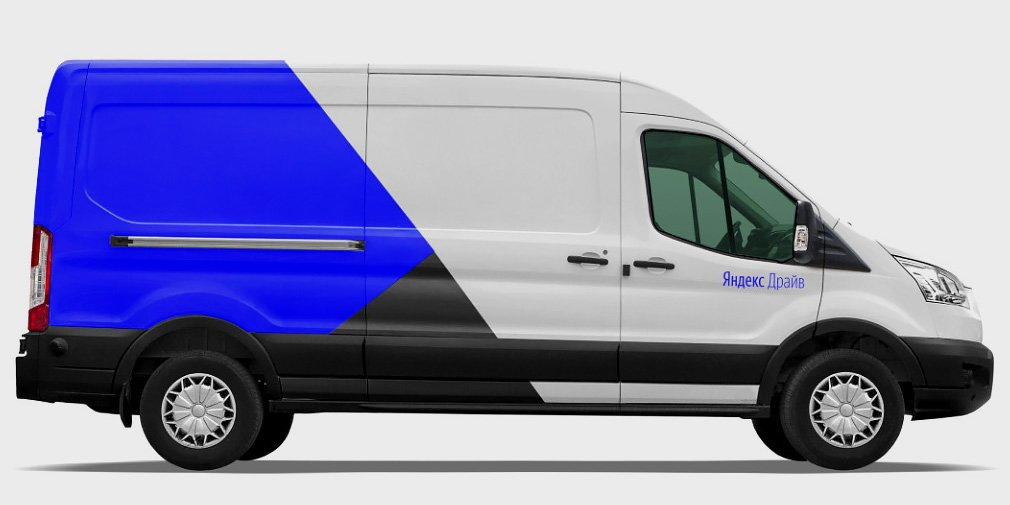 Грузовые Ford Transit появились в каршеринге «Яндекс.Драйв»