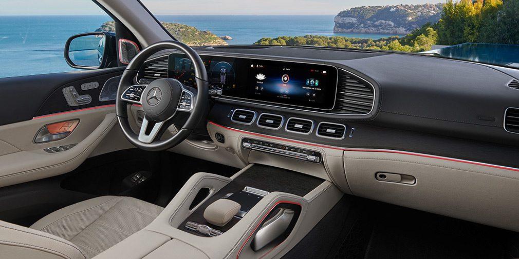Объявлены цены на новое поколение Mercedes-Benz GLS для России