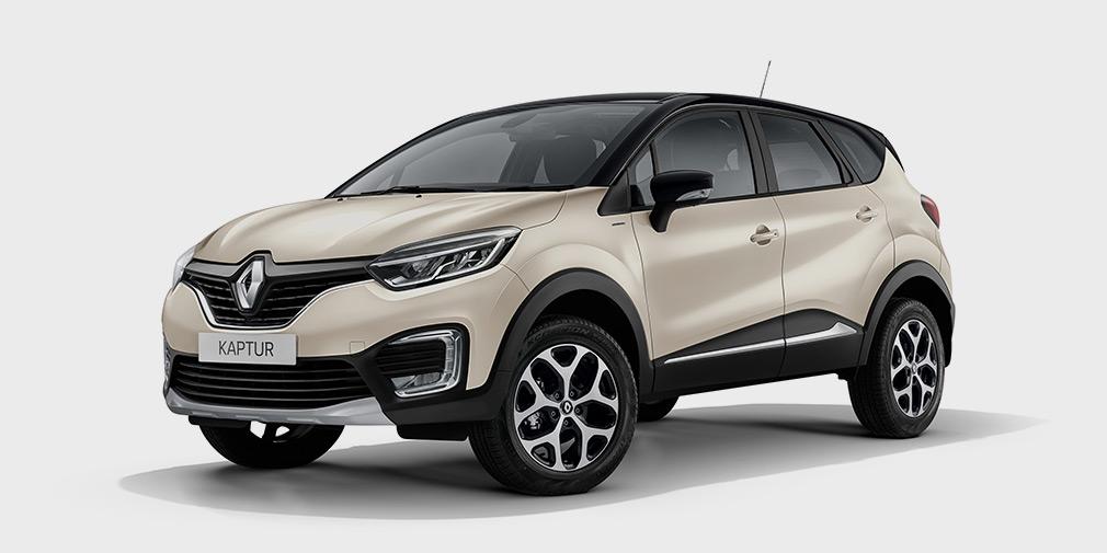 Стало известно, как изменились цены на Renault Kaptur за последние два года
