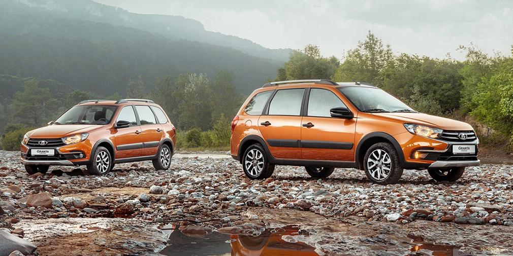 АвтоВАЗ объявил цены на внедорожный универсал LADA Granta Cross