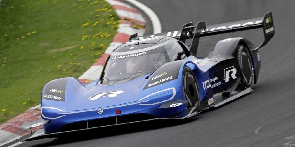 Volkswagen ID.R признан самым быстрым электромобилем на Нюрбургринге