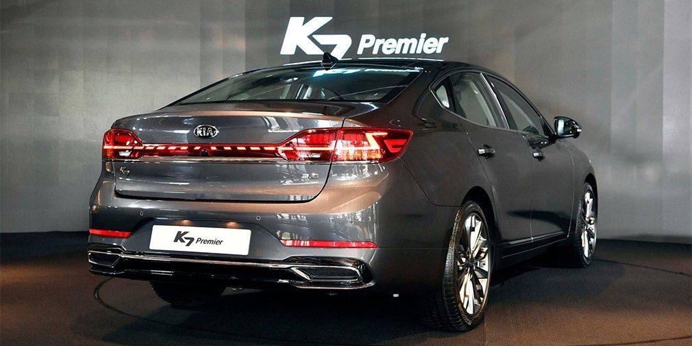 Компания Kia представила обновленный седан Kia Cadenza