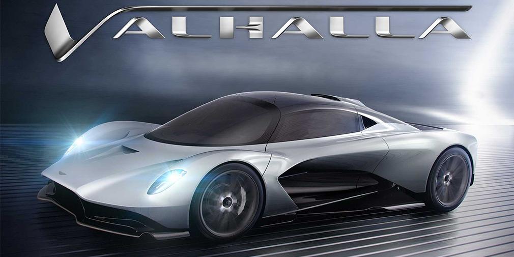 Новый гибридный суперкар Aston Martin получил название Valhalla