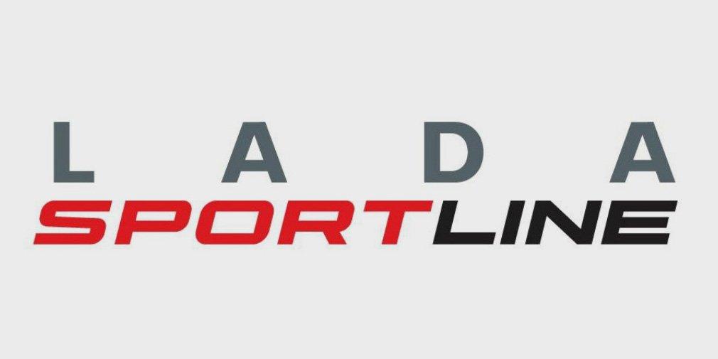 АвтоВАЗ может запустить линейку спортивных аксессуаров Lada Sport Line