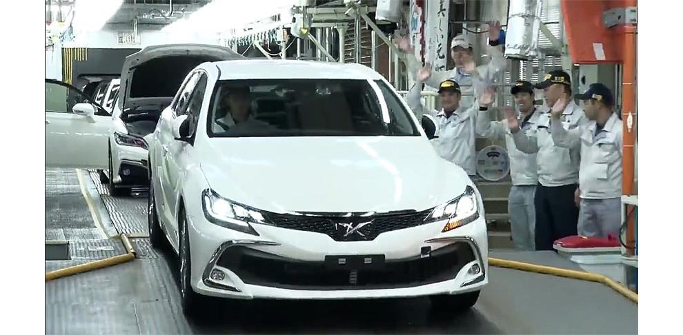 Легендарный седан Toyota Mark II сняли с производства