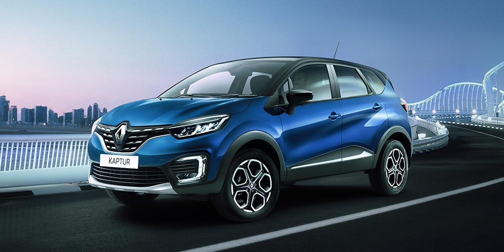 Renault сертифицировала в России обновленный Kaptur