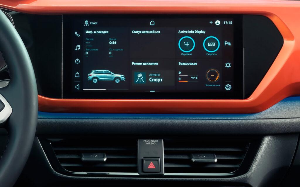 Volkswagen представил новый кроссовер Taos для российского рынка