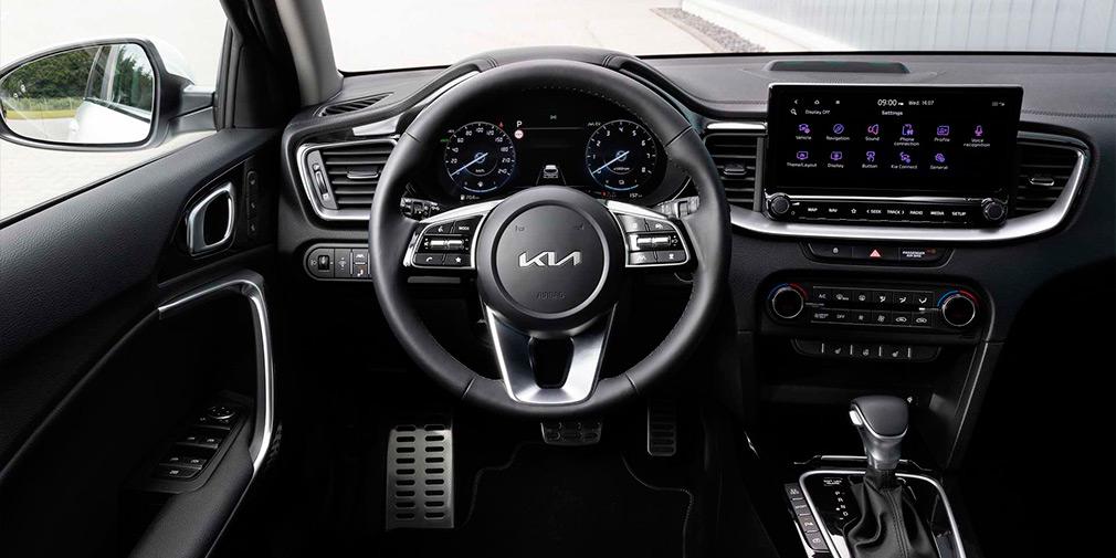 Компания Kia представила европейский Ceed нового поколения