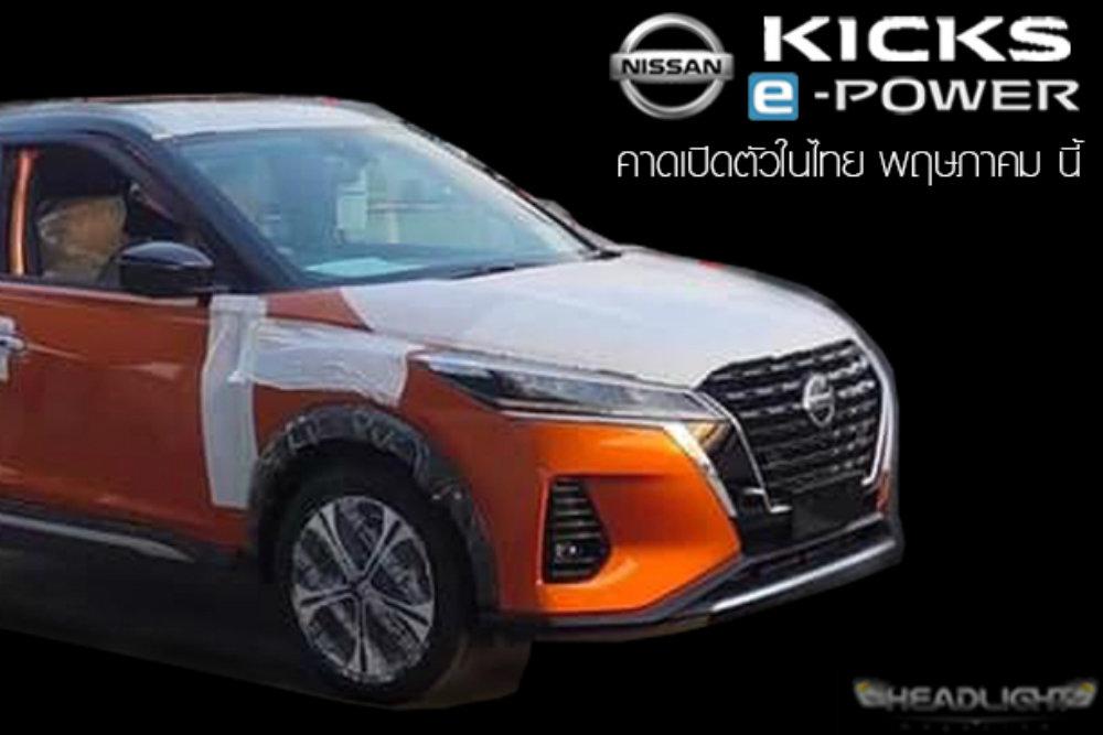 Обновленный Nissan Kicks получил новую внешность и полный привод