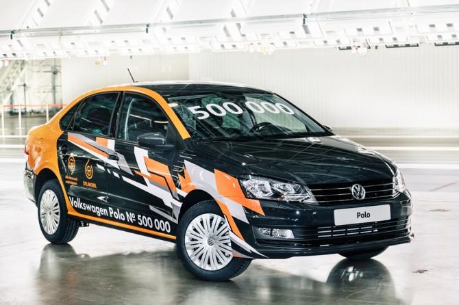 На заводе в Калуге выпустили юбилейный 500 000-ый седан Volkswagen Polo