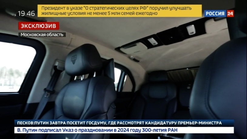 Стало известно, что скрывается в салоне нового лимузина Путина