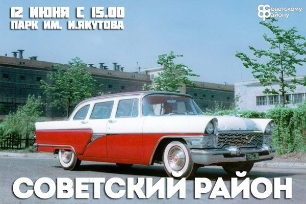 В Уфе состоится выставка советских автомобилей