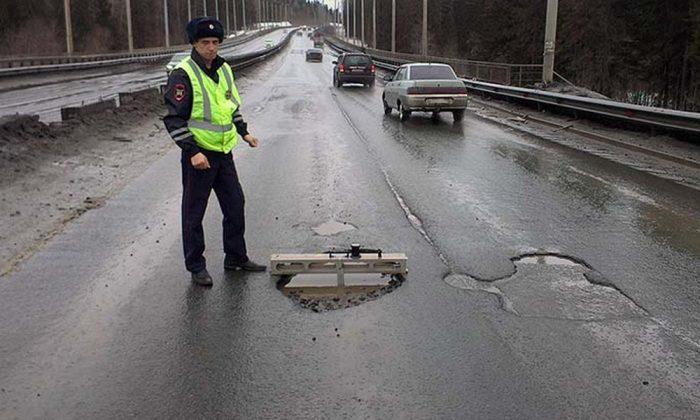 Оборудование для ремонта дорог