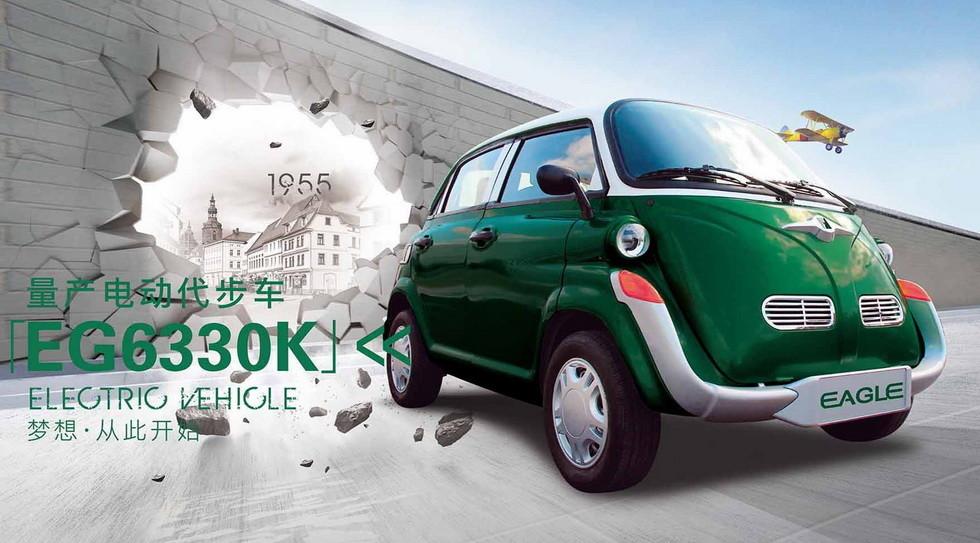 Самый необычный за всю свою историю BMW Isetta скопировали китайцы