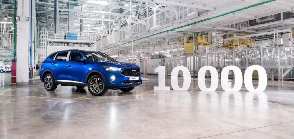 Haval выпустил 10-тысячный автомобиль в России