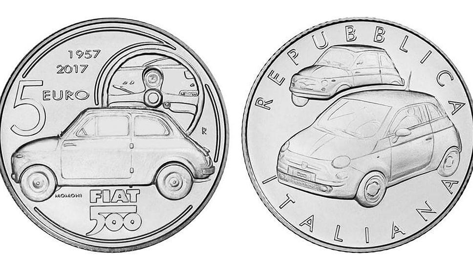 В Италии выпустили монету в честь 60-летия Fiat 500