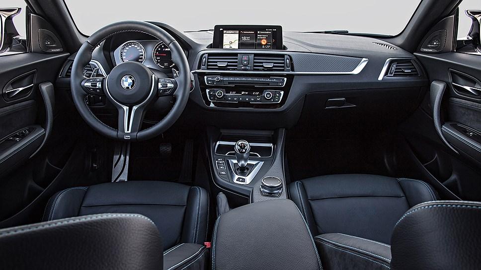 BMW озвучила российские цены на новый BMW M2 Competition