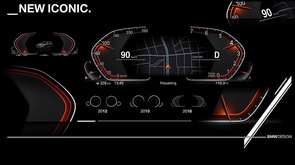 Компания BMW показала дизайн новой операционной системы