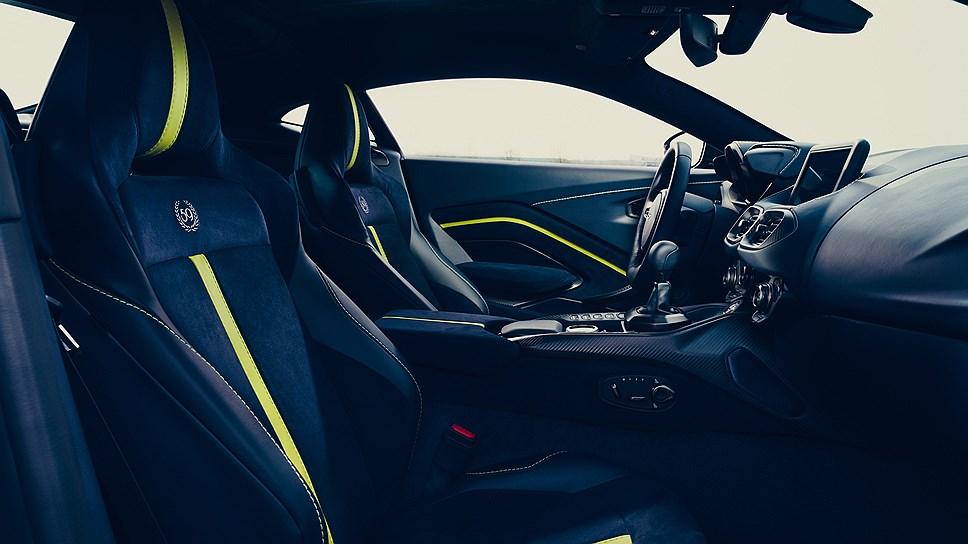 Aston Martin представил купе Vantage AMR с механической КП