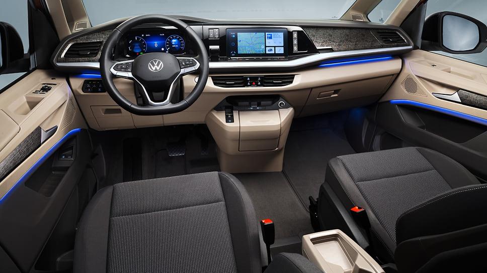 Компания Volkswagen представила минивэн Multivan T7 новой генерации