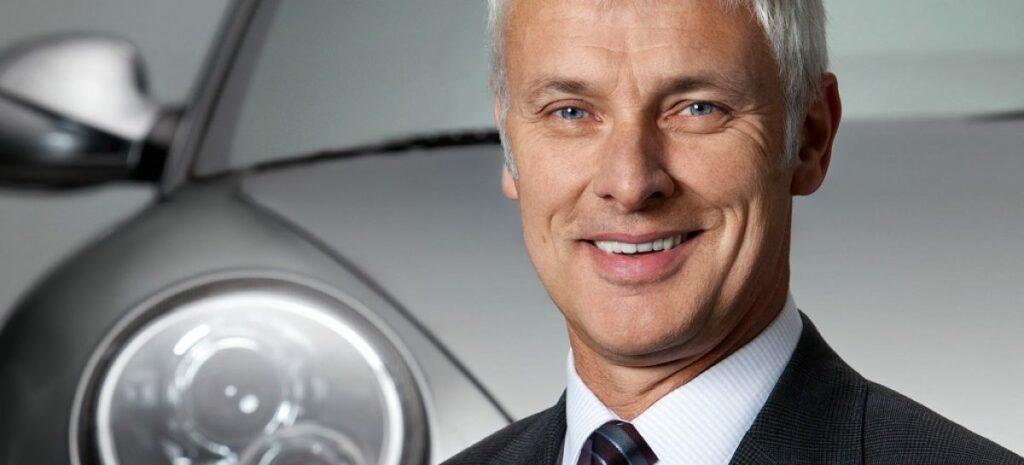 СМИ: Маттиас Мюллер уходит с поста главы компании Volkswagen