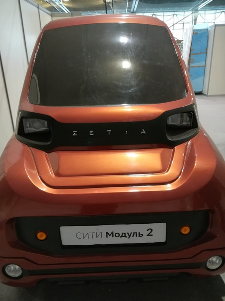 На АвтоВАЗе могут начать выпуск ситимобиля Zetta второго поколения