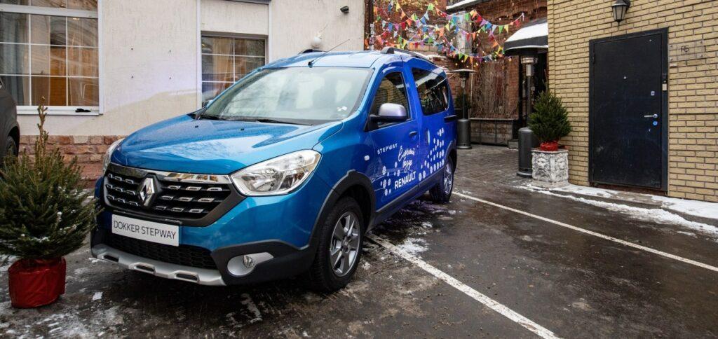 В Renault анонсировали российские продажи Dokker Stepway